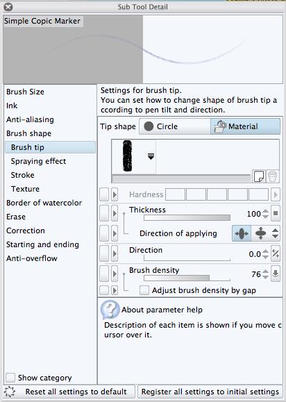 Brush Settings in Manga Studio anpassen